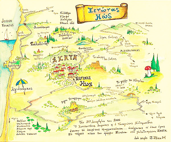 Hand Drawn map of Skiti & Agia